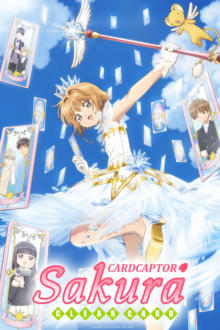 Crunchyroll To Stream Basilisk The Ouka Ninja Scrolls Anime Reveals Details For Cardcaptor Sakura Clear Card Animefice