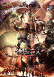 Fall Season 2020.Final Shingeki No Kyojin Anime Season Announced For Fall